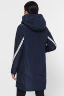 демисезонная серая куртка. Куртка 52. Цвет: т.синий цена