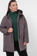 . Куртка 32-Б. Цвет: серо-коричневый купить