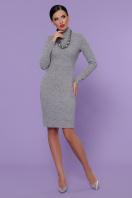. платье-гольф Алена д/р. Цвет: серый купить