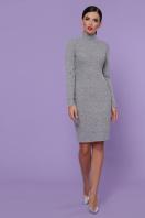 . платье-гольф Алена д/р. Цвет: серый цена