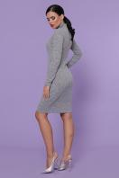 . платье-гольф Алена д/р. Цвет: серый в интернет-магазине