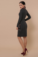 . платье-гольф Алена д/р. Цвет: черный цена