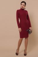 . платье-гольф Алена д/р. Цвет: бордо купить