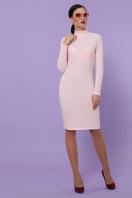 . платье-гольф Алена д/р. Цвет: персик купить