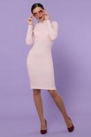. платье-гольф Алена д/р. Цвет: персик цена