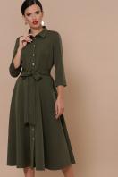 приталенное бордовое платье. платье Ефимия д/р. Цвет: хаки цена