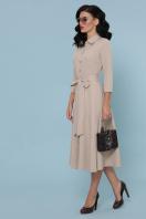 приталенное бордовое платье. платье Ефимия д/р. Цвет: бежевый купить