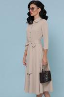 приталенное бордовое платье. платье Ефимия д/р. Цвет: бежевый цена