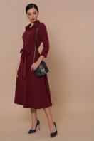 приталенное бордовое платье. платье Ефимия д/р. Цвет: бордо купить