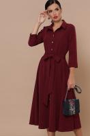 приталенное бордовое платье. платье Ефимия д/р. Цвет: бордо цена