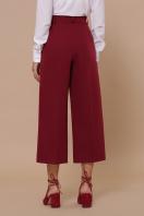модные синие кюлоты. брюки-кюлоты Эби. Цвет: бордо цена