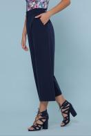 модные синие кюлоты. брюки-кюлоты Эби. Цвет: синий цена
