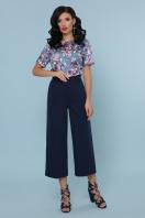 модные синие кюлоты. брюки-кюлоты Эби. Цвет: синий в интернет-магазине