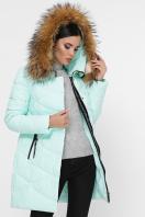 зимняя мятная куртка. Куртка 18-121. Цвет: 8-мята купить