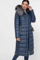 длинная куртка на зиму. Куртка 1801. Цвет: 67-волна купить