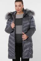 батальная куртка с мехом. Куртка 19-60-Б. Цвет: 15-графит купить