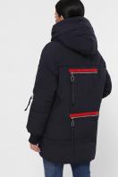 темно-зеленая зимняя куртка. Куртка М-93. Цвет: 14-т.синий цена