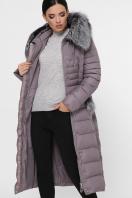 длинная куртка на зиму. Куртка 1801. Цвет: 7-капучино купить