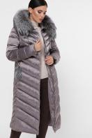 длинная коричневая куртка. Куртка 19-59. Цвет: 8-серый-металл купить