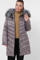 батальная куртка с мехом. Куртка 19-60-Б. Цвет: 8-серо-коричневый купить