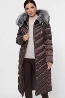 длинная коричневая куртка. Куртка 19-59. Цвет: 11-коричневый купить