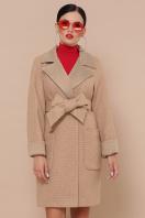 двубортное темно-серое пальто. Пальто П-347-М-90. Цвет: 5-бежевый купить