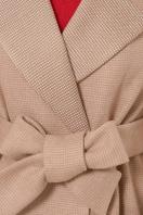 двубортное темно-серое пальто. Пальто П-347-М-90. Цвет: 5-бежевый в интернет-магазине