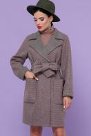 двубортное темно-серое пальто. Пальто П-347-М-90. Цвет: 7-т.бежевый купить