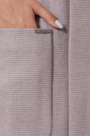 двубортное темно-серое пальто. Пальто П-347-М-90. Цвет: 8-св.бежевый в интернет-магазине