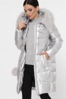 золотистая куртка на зиму. Куртка М-18-138. Цвет: 22-серебро купить