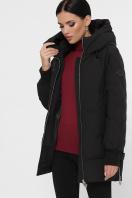 синяя зимняя куртка. Куртка М-101. Цвет: 01-черный купить