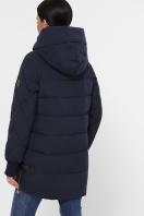синяя зимняя куртка. Куртка М-101. Цвет: 14-синий цена