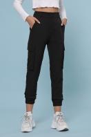 брюки карго цвета хаки. брюки-карго Стеф. Цвет: черный купить