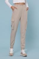 бежевые брюки карго. брюки-карго Стеф. Цвет: бежевый купить