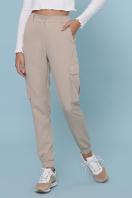 брюки карго цвета хаки. брюки-карго Стеф. Цвет: бежевый цена