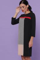 черное платье с контрастными вставками. платье Ассоль д/р. Цвет: черный купить