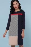 черное платье с контрастными вставками. платье Ассоль д/р. Цвет: синий купить