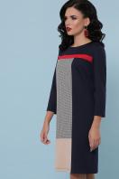 черное платье с контрастными вставками. платье Ассоль д/р. Цвет: синий цена