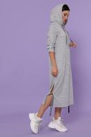 спортивное персиковое платье. платье Далия д/р. Цвет: серый купить