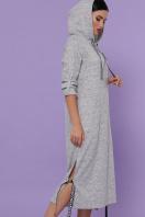 спортивное персиковое платье. платье Далия д/р. Цвет: серый цена
