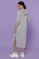 спортивное персиковое платье. платье Далия д/р. Цвет: серый в интернет-магазине
