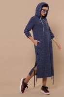 спортивное персиковое платье. платье Далия д/р. Цвет: синий купить