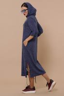 спортивное персиковое платье. платье Далия д/р. Цвет: синий цена