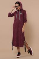 спортивное персиковое платье. платье Далия д/р. Цвет: бордо купить
