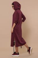 спортивное персиковое платье. платье Далия д/р. Цвет: бордо цена
