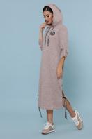 спортивное персиковое платье. платье Далия д/р. Цвет: персик купить