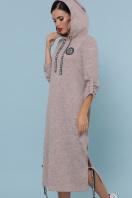 спортивное персиковое платье. платье Далия д/р. Цвет: персик цена