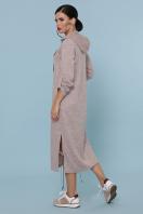 спортивное персиковое платье. платье Далия д/р. Цвет: персик в интернет-магазине