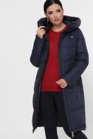 темно-синяя куртка на зиму. Куртка М-109. Цвет: 14-т.синий купить