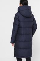 темно-синяя куртка на зиму. Куртка М-109. Цвет: 14-т.синий цена